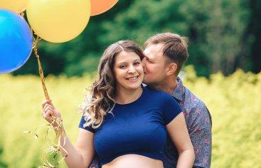 Эльвира и Дмитрий! Много шариков и лета!-470