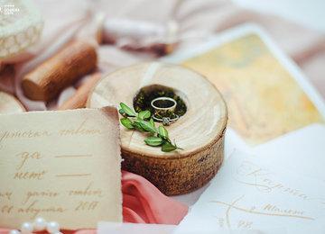 Пакет Свадебный «Наш день» - Фотограф Олеся Сазанова